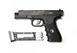 Borner CO2 LuftPistol W119 Blowback Cal 4,5mm